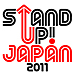 STAND UP! JAPAN