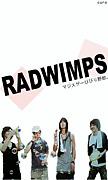 RADWIMPS北九州☆