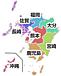 九州→関東(2011年)