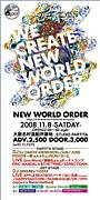 =NEW WORLD ORDER=