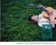 下舘直樹<Spiritual Guitarist>