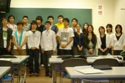*帝京大学地域安全ボランティア*