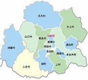 人吉・球磨地域情報発信局