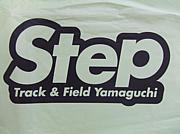 障害者陸上競技クラブ Step
