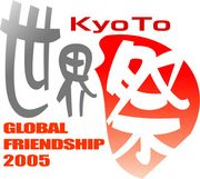Kyo To ������