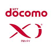 ♪Docomo XiでタダTELする〜♪