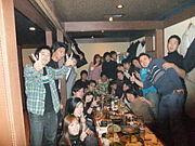 1982〜1983生久本小卒業生の会