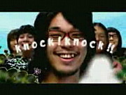 knock!knock!!/竹内電気