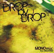 MONO m.i.c from BREATHPOD