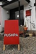 PUSHPA (プーシパ)