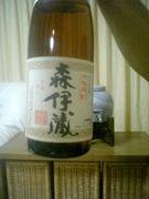 二日酔いからの生還(酒ネタ)