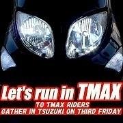 T-MAXで走ろう 第三都筑MT