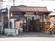 きたすけ(北助松駅 【NK-18】)