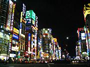 静岡ヤンチャBOΦWYS