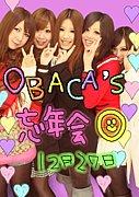 OBACA'S(^o^)!