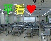 湘南平塚看護専門学校16期生