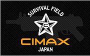 CIMAX -シマックス-