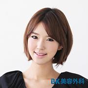 韓国美容外科−BK美容外科