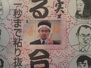 2008北予備博多駅校1組