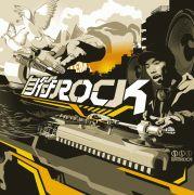 JIF ROCK
