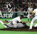プロ野球討論(ファンvsアンチ)
