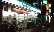 ファミリーマート鷹の台駅前店