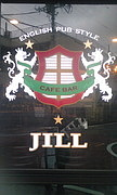 JILL★CAFE BAR★PUB 富士市