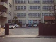 貝塚市立東小学校