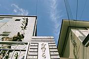 京都学生下宿「倉橋マンション」