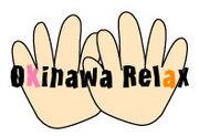 Okinawa Relax
