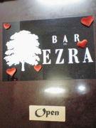 Bar EZRA