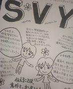 ☆SVY☆