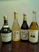 佐賀の酒や古酒に興味のある方