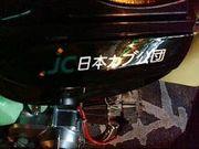 JC 日本カブ公団
