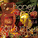 honey groove