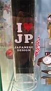 JP English member