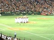 読売ジャイアンツ観戦イベント
