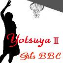 四谷第二中学校女子バスケ部