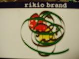 RIKIO BRAND