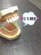 浜松歯科衛生士☆25期生☆