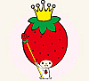 いちごの王様2000