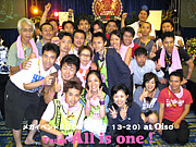 【A-3】メガ2008 All is One