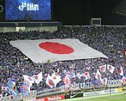 日本代表南側旗振會