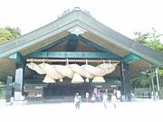 ガチンコ恋愛道 in 広島