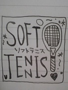 伊丹★ソフトテニスしよう(^∀^)