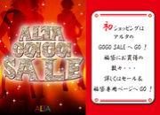☆新宿ALTA☆