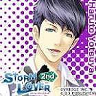 四谷陽斗(STORM LOVER 2nd)