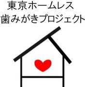 東京ホームレス