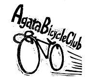 アガタバイシクルクラブ