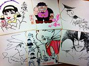 ■プロの漫画勉強会 トキワ会■